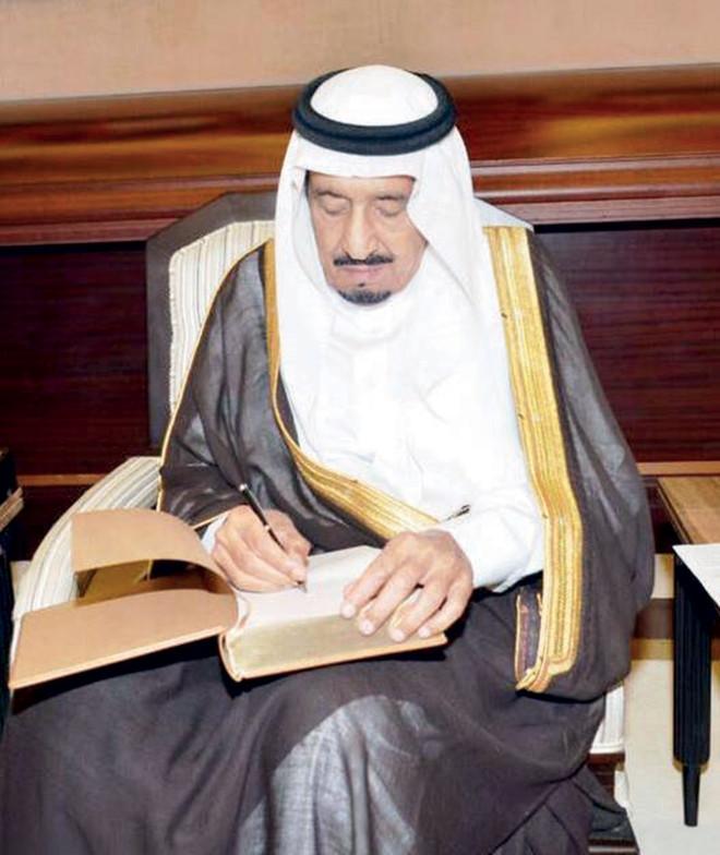 الملك سلمان من قراءة التاريخ إلى صناعة التاريخ صحيفة الاقتصادية