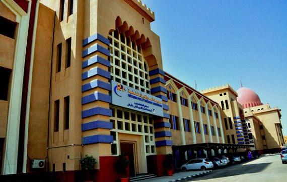 معهد الرياض للتقنية بدء التقديم على التدريب المنتهي بالتوظيف صحيفة الاقتصادية