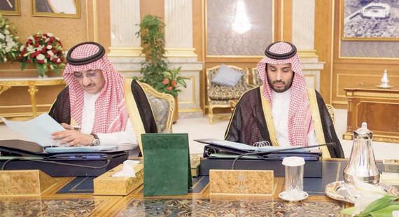 السعودية تعرب عن أسفها لانتهاء مشاورات جنيف بشأن اليمن دون التوصل إلى اتفاق