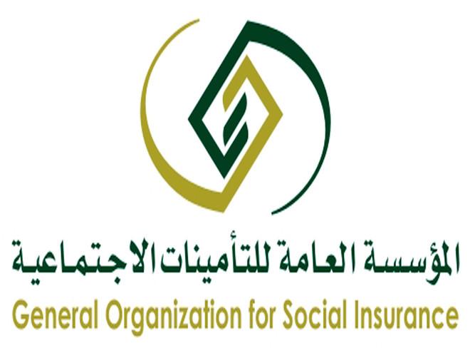 التأمينات برنامج الأخطار المهنية ي طبق على كل الموظفين والعاملين في القطاع الخاص صحيفة الاقتصادية
