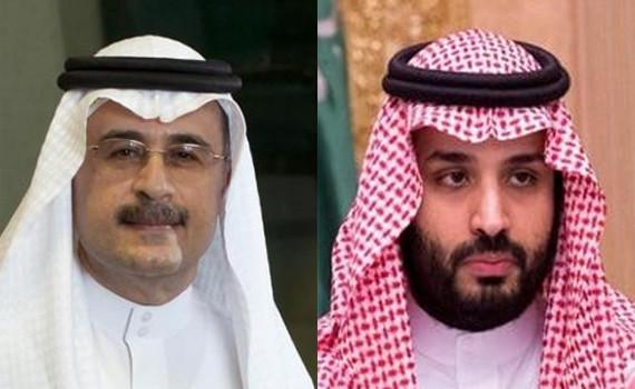 المجلس الأعلى لأرامكو يعين أمين الناصر رئيسا تنفيذيا للشركة