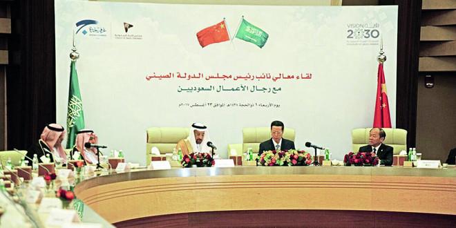 إطلاق أكبر منصة للاستثمارات الصناعية بين السعودية والصين في جازان