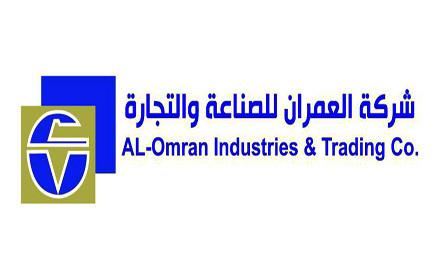 """"""" العمران"""" للصناعة والتجارة تعلن عن نتائج اجتماع الجمعية العامة غير العادية"""