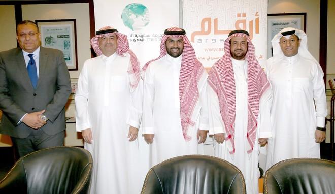 المجموعة السعودية للأبحاث والتسويق تستحوذ على حصة مسيطرة من شركة «أرقام»