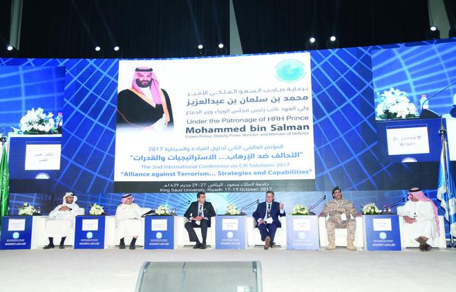 مؤتمر عالمي: السعودية أكثر دول الشرق الأوسط عرضة للهجمات الإلكترونية