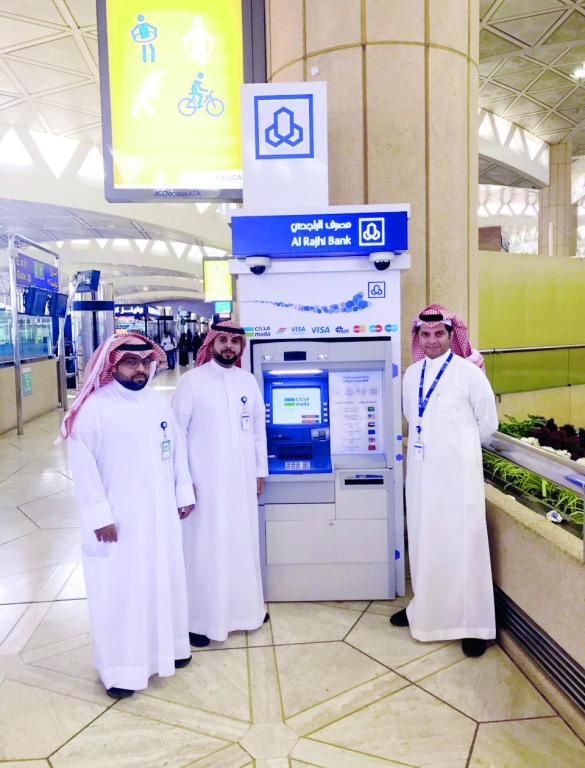 مصرف الراجحي يطرح صراف العملات باستخدام تقنية البصمة صحيفة الاقتصادية