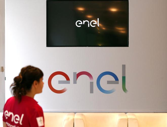 ارتفاع أرباح شركة انيل الإيطالية للطاقة خلال أول تسعة أشهر من العام