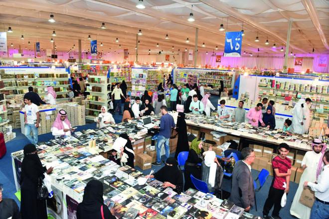 انطلاق معرض جدة الدولي للكتاب بمشاركة 400 دار نشر من 40 دولة صحيفة الاقتصادية