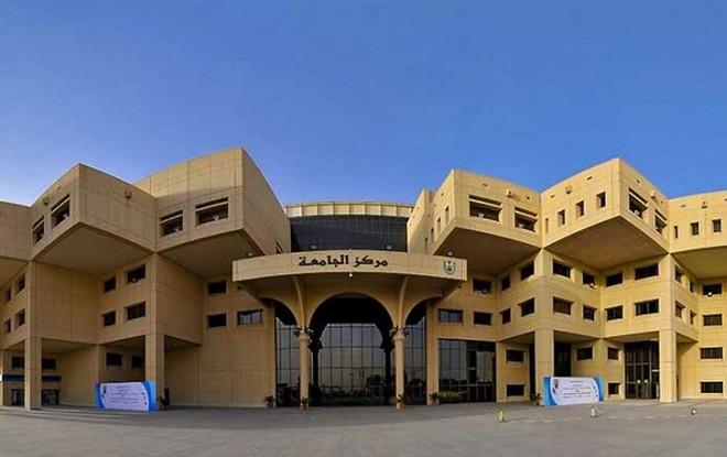 جامعة الملك سعود تنظم غدا مؤتمر وادي الرياض للاستثمار الجريء لإثراء رؤية 2030 صحيفة الاقتصادية