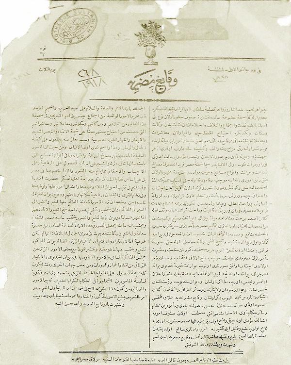 مطبعة بولاق رائدة المطابع العربية