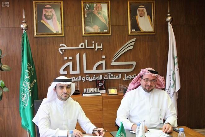 """""""كفالة"""" يوقع اتفاقية تعاون مع الشركة السعودية للتمويل"""