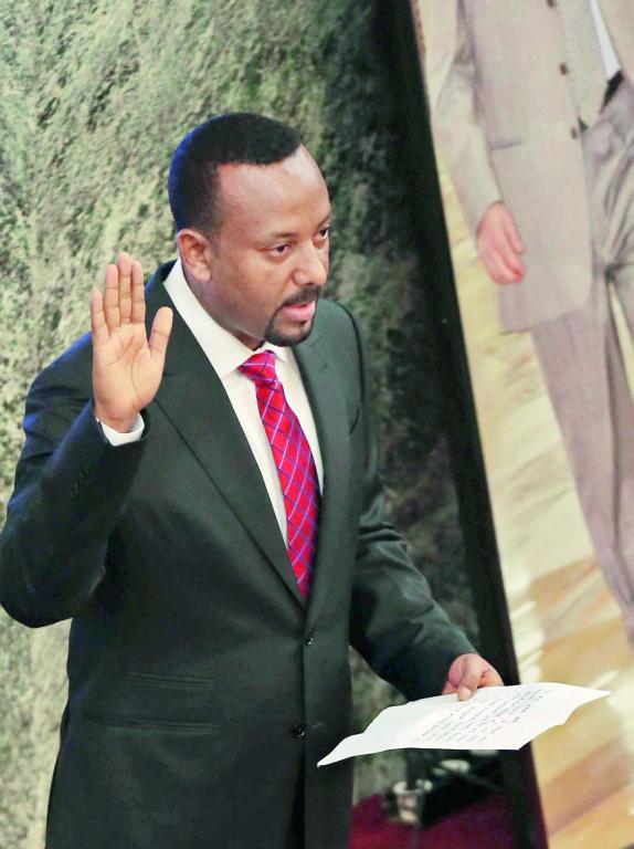 f683cafb9 إثيوبيا .. معجزة اقتصادية على النمط الآسيوي في إفريقيا | صحيفة ...