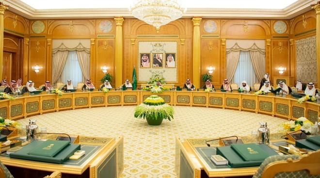 إقرار الترتيبات التنظيمية لمركز برنامج التحول الوطني