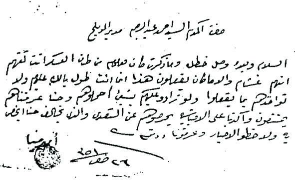 المويلح أعظم البنادر .. الميناء والقلعة والتاريخ