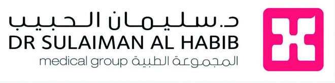 مستشفيات مجموعة د سليمان الحبيب تستقبل مراجعيها على مدار الساعة في رمضان صحيفة الاقتصادية