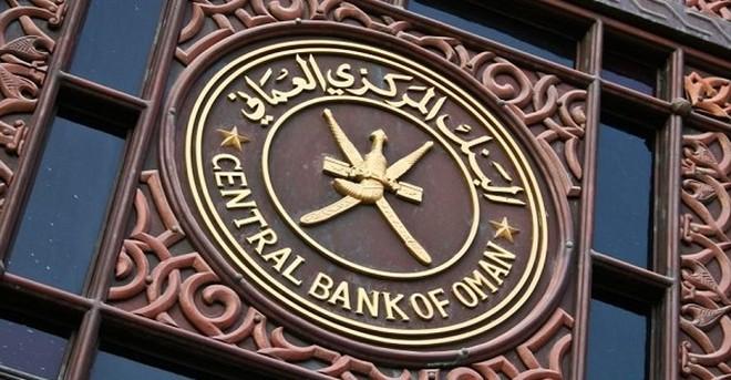سلطنة عمان ترجئ ضريبة القيمة المضافة حتى 2021 وسط نمو بطيء