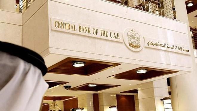 المركزي الإماراتي يخفض أسعار الفائدة بمقدار 25 نقطة أساس