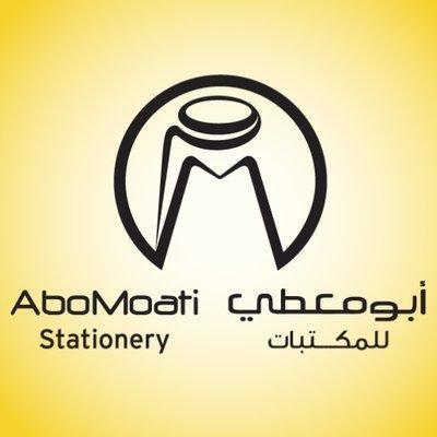 عمومية أبو معطي توافق على زيادة رأس مال الشركة إلى 200 مليون ريال صحيفة الاقتصادية