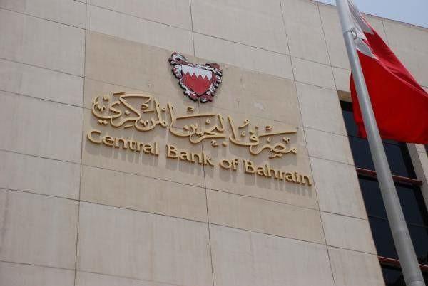 انخفاض عجز ميزانية البحرين في النصف الأول من 2019