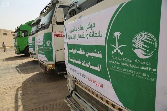 مركز الملك سلمان يطالب الأمم المتحدة بالتحقيق والإفصاح حول شبه