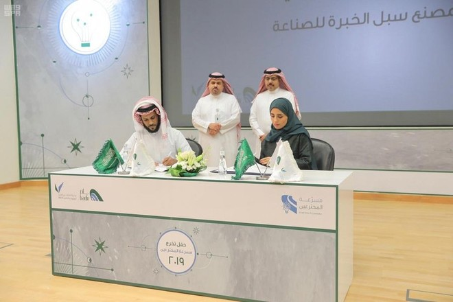 """مدينة الملك عبدالعزيز للعلوم والتقنية تخرج 20 ابتكارا تقنيا من برنامج """"مسرعة نقل الاختراعات"""""""