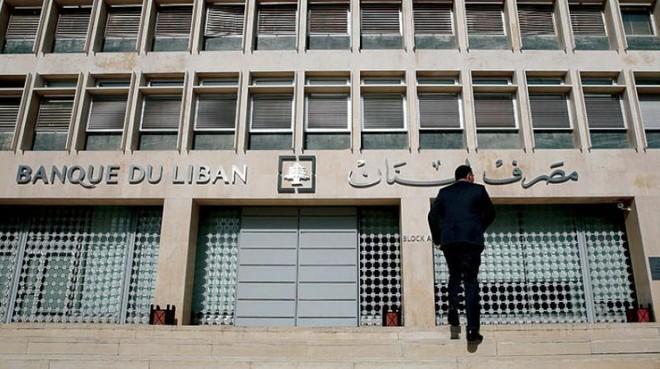 اغلاق بنوك لبنان غدا الثلاثاء