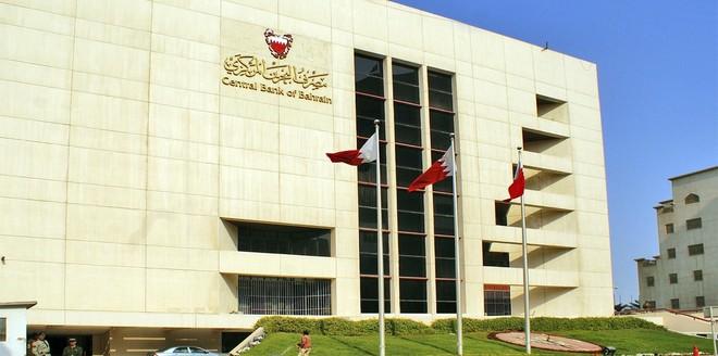 مصرف البحرين المركزي يخفض أسعار الفائدة الرئيسية 25 نقطة أساس