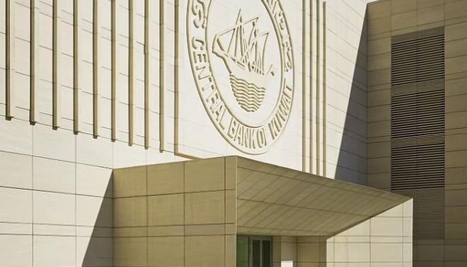بنك الكويت المركزي يخفض سعر الخصم إلى 2.75% من 3%