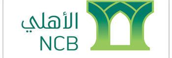 البنك الأهلي بوابة الوطن نحو مصرفية متطورة ويترجم الريادة في المصرفية الإلكترونية إلى إنجازات فعلية