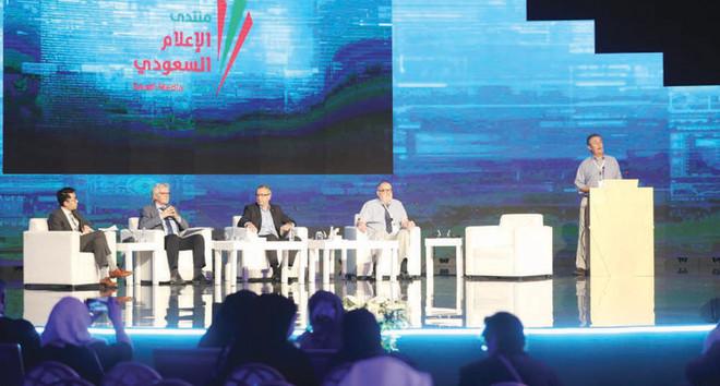 منتدى الإعلام السعودي:  الذكاء الاصطناعي يقلل التكلفة  ويزيد مصداقية الأخبار