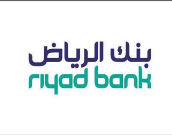 بنك الرياض وchannels يوقعان اتفاقية التحول الرقمي صحيفة الاقتصادية