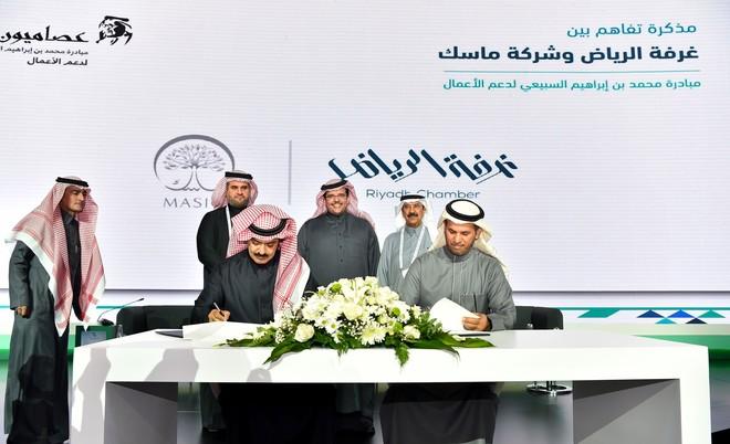 غرفة الرياض توقع ست اتفاقيات خلال منتدى الرياض الاقتصادي