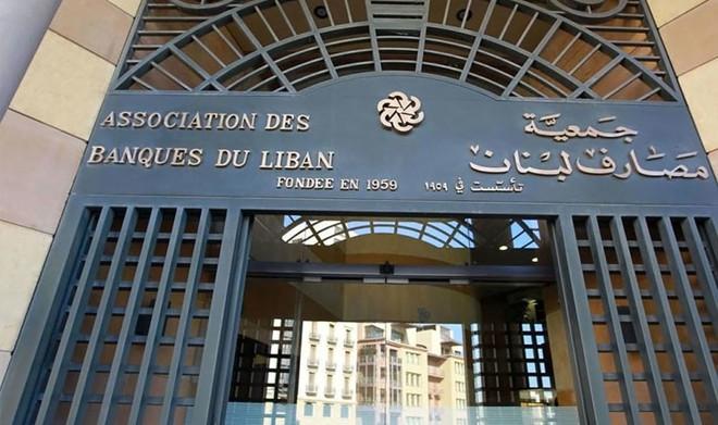 بنوك لبنان تغلق فروعها حتى 29 مارس بسبب كورونا