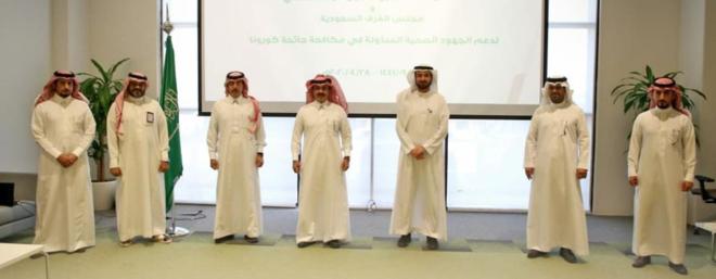 مجموعة عجلان وإخوانه وشركة راشد العبدالرحمن الراشد وأولاده يساهمون بـ ٢٠ مليون ريال لمواجهة فيروس كورونا