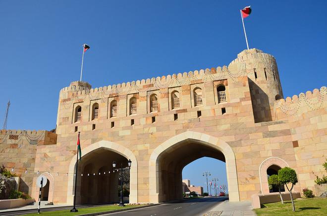 سلطنة عمان تصدر اللائحة التنفيذية لقانون استثمار رأس المال الأجنبي | صحيفة  الاقتصادية