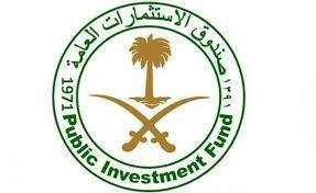 صندوق الاستثمارات العامة يعزز منهجيته في اقتناص الفرص بحوكمة داخلية .. 4 مجالات و5 لجان