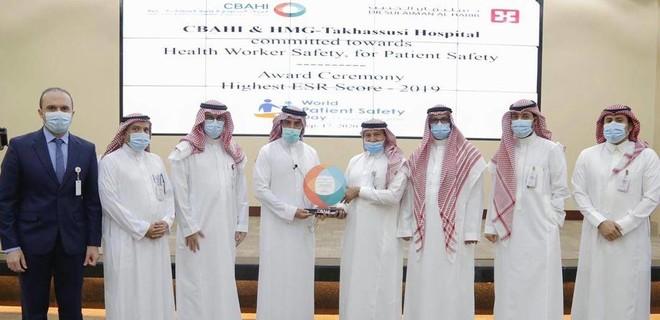 مستشفى د سليمان الحبيب في التخصصي يحصد المركز الأول في متطلبات السلامة الأساسية لسلامة المرضى أمان صحيفة الاقتصادية