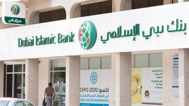بنك دبي الإسلامي يعين بنوكا لإصدار صكوك دولارية