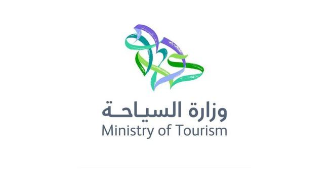 """""""السياحة"""" تطلب مرئيات العموم في مسودة لائحة مرافق الإيواء السياحي"""
