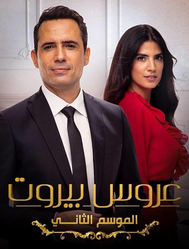 «عروس بيروت» يطرح مستقبل تعريب المسلسلات