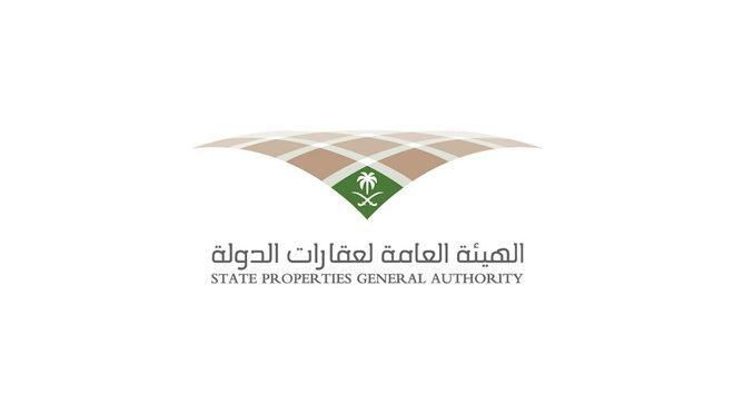 هيئة عقارات الدولة: نعمل على توظيف فائض العقارات بطرحها كفرص استثمارية