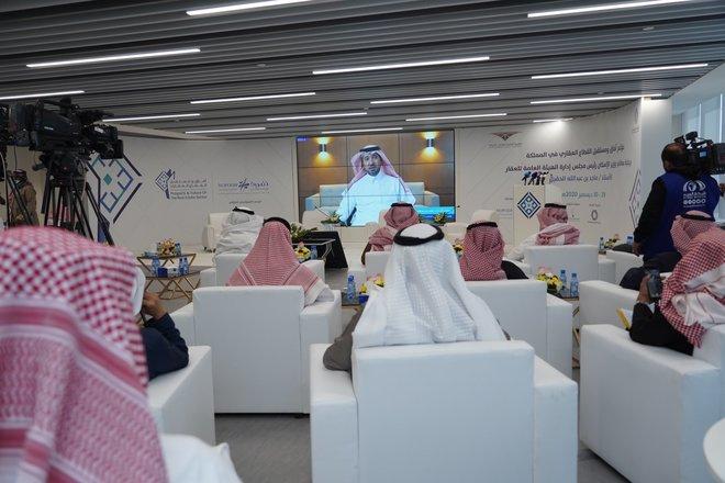"""مؤتمر """"آفاق ومستقبل القطاع العقاري """" يختتم فعاليته"""