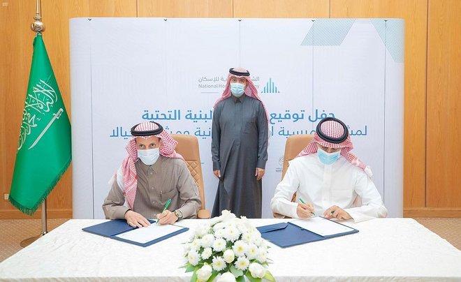 """""""الوطنية للإسكان"""" توقع 4 عقود لمشاريع البنية التحتية في الرياض وجدة"""
