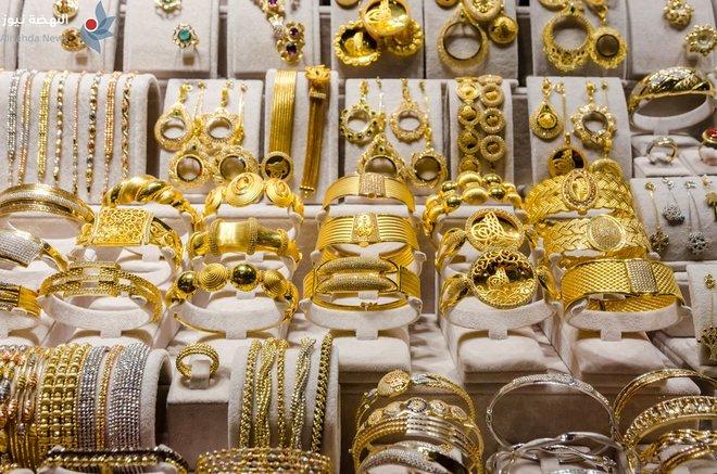 الذهب يهبط مع ارتفاع عوائد سندات الخزانة الأمريكية