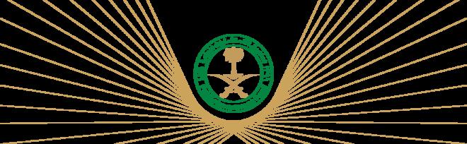 """صندوق الاستثمارات العامة يطلق شركة """"كروز السعودية"""" لتطوير قطاع الرحلات البحرية السياحية"""