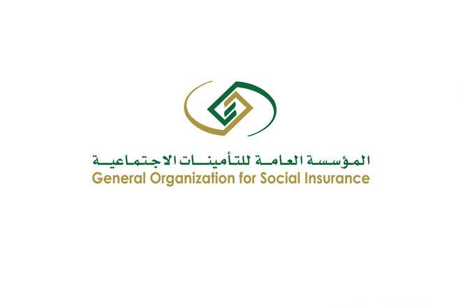 التأمينات : عبر 4 خطوات .. إتاحة تقديم طلب التقاعد إلكترونيا