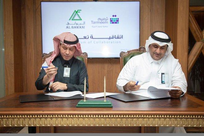 """""""البواني"""" توقع اتفاقية تعاون مع """"ترميم الخيرية"""" لدعم برامجها في الإسكان الاجتماعي"""