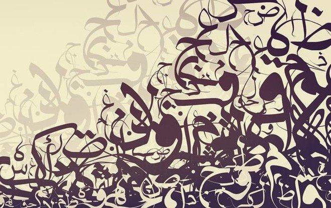 عبدالله الوشمي أمينا لمجمع الملك سلمان العالمي للغة العربية