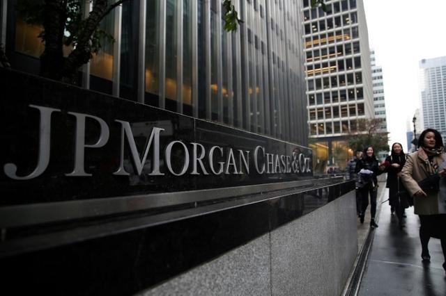 جيه.بي مورجان يقلص انكشافه على عملات الأسواق الناشئة
