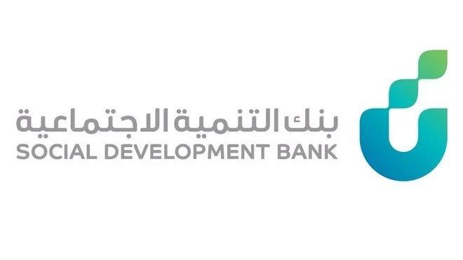 بنك التنمية يدشن التصنيف الائتماني لوسطاء التمويل الأصغر في القطاع غير الربحي